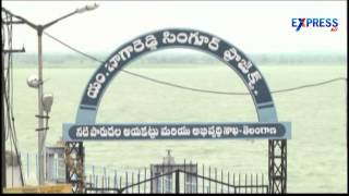 Farmers of Medak due to shortage of water in Singur dam - Express TV