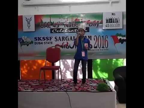 DUBAI SKSSF STATE SARGALAYAM 2016-SONG BY MARWAN KASARAGOD