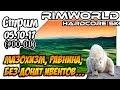 RimWorld Hardcore SK A17 00 01 Мазохизм равнина без донат ивентов 05 09 17 mp3