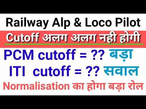 #Railway #Alp #cutoff  RRB alp cutoff, Pcm cutoff, iti & diploma cutoff, Study guruji
