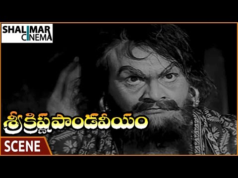Sri Krishna Pandaveeyam Movie || Dhulipala Only Alive In Prison || NTR || శ్రీ కృష్ణ పాండవీయం