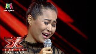 เพลง คิดถึงเธอทุกที(ที่อยู่คนเดียว) | 4 Chair Challenge | The X Factor Thailand 2017