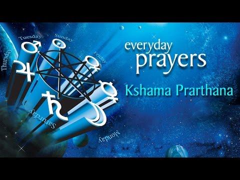 Kshama Prathana | Everyday Prayers | Devotional