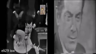 ملك العود  ♛♫♕   الفنان فريد الأطرش King ♛♫♕ of the Oud Farid Al Atrash