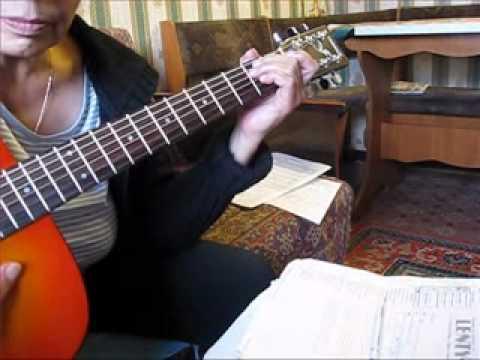Очный урок на гитаре с заочной ученицей. Виктория Ю.