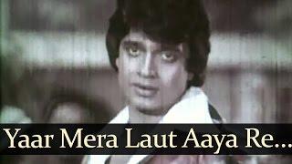 Yaar Mera Laut - Taxi Chor Songs - Mithun Chakraborty - Zarina Wahab - Anwar - Asha Bhosle