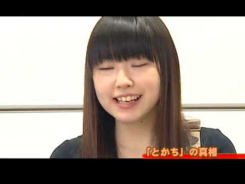 【ゲーマガ】Interviews アイドルマスター 下田麻美さん