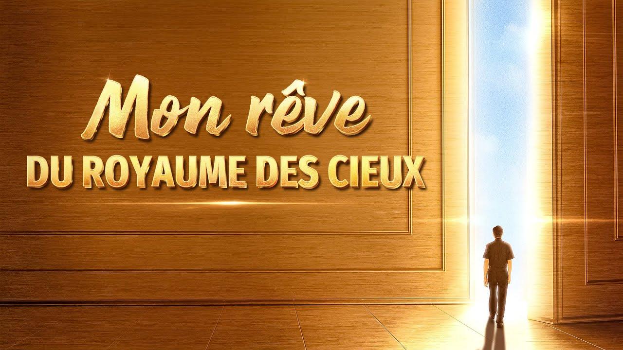 Jésus-Christ est revenu | « Mon rêve du royaume des cieux » Film chrétien Bande-annonce officielle