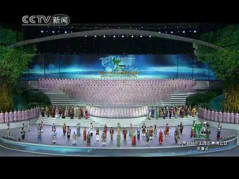 (2/10 - Full) 2010 Shanghai World Expo Opening Ceremonies