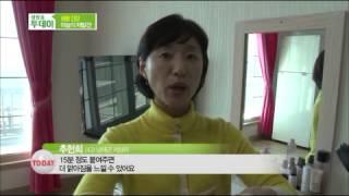 남해비경펜션 생방송 투데이 방송내용