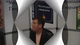 """Презентация книги Владимира Миркина """"Как похудеть раз и навсегда"""" в ДК """" Молодая гвардия""""."""