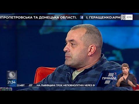 Бірюков: Апаршин за