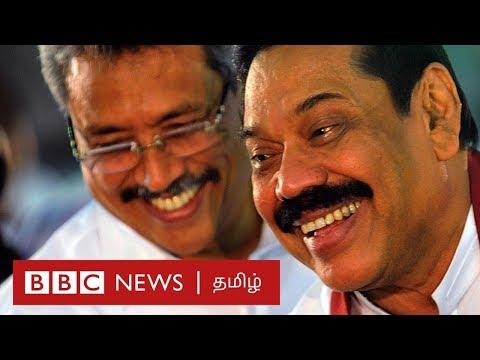Gotabaya Rajapaksa : தமிழர்கள், முஸ்லிம்கள் ஏன் ஆதரிக்கவில்லை?