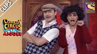 Mantra & Purbi Recreate Barfi | Comedy Circus Ke Ajoobe
