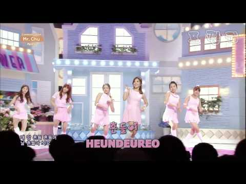 [FANCHANT] A Pink - Mr. Chu