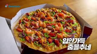 KOREAN TV CO…