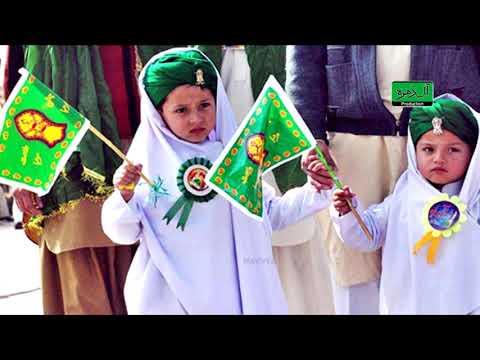 Bismillah karan naat new   Muhammad Husnain Qadri QTV  