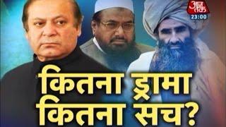 Vardaat: Pakistan bans Jamaat-ud-Dawah, Haqqani