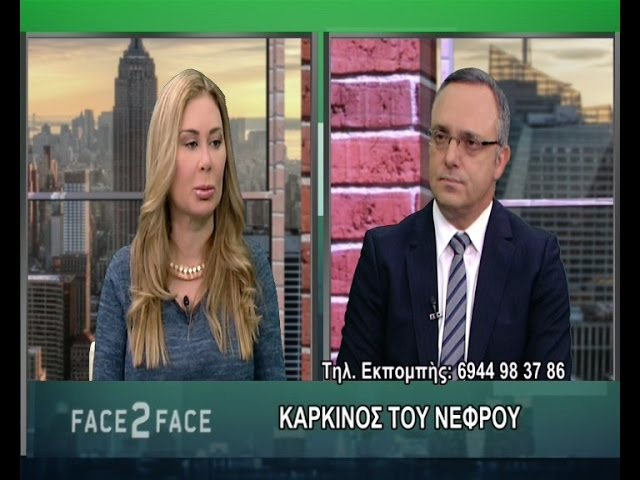 FACE TO FACE TV SHOW 319