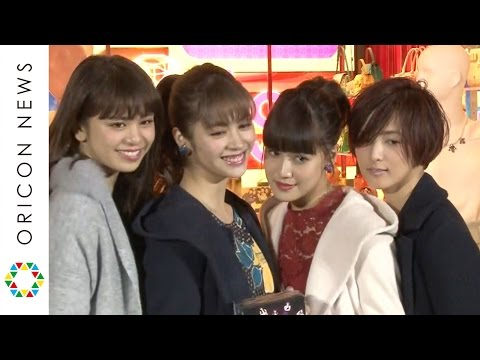 E-girls、サマンサタバサとコラボショップで「働く女性」を応援 「サマンサベガ×E-girls」コラボショップ・オープニングセレモニー