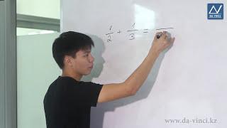 6 класс, 9 урок, Сложение рациональных чисел