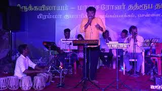 THILLAI AMBALA NATARAJA by MUKESH in GANESH KIRUPA Best Light Music Orchestra in Chennai