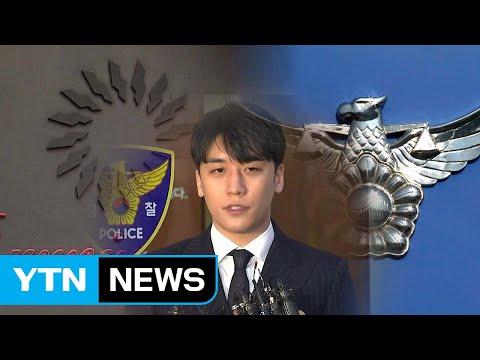 강남 클럽 마약 적발 40명...승리 성접대 단서 포착 / YTN