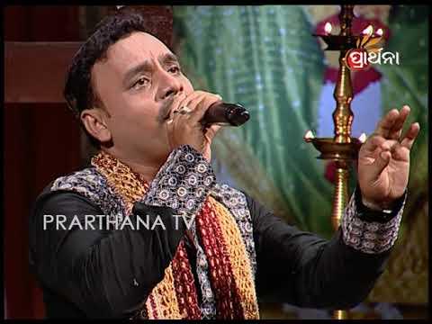 Kemiti Gaibi Tuma Guna | Sai Mangalya Bhajan | Odia Bhajan | Gyana Ranjan Das