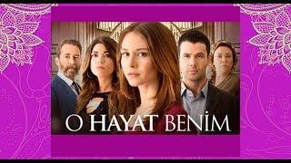 Это моя жизнь турецкий сериал, актеры