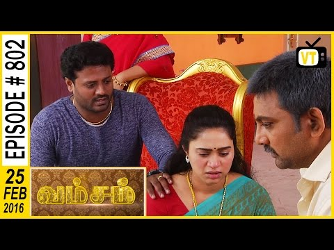 Madhan creating scene in front of Jothika 's lover 4:40 Archana ask Inspector to this news media 4:18 14:49 Kanchana and Roja are acting like feeling bad , they both saying that Ponnuram is  seems to be very pity 7:30 Bhoomika says that she is ready to go from Balu' s home 13:26    For more updates,  Subscribe us on:  https://www.youtube.com/user/VisionTi... Like Us on:  https://www.facebook.com/visiontimeindia