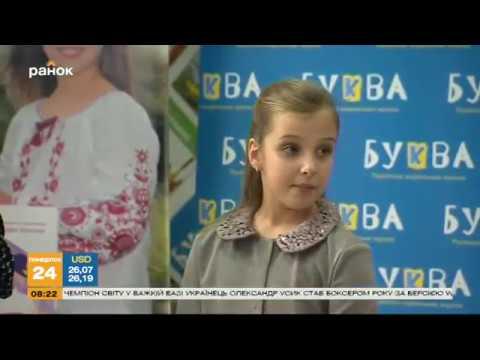 Рекорды Украины: самая...