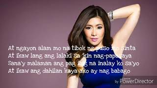 Aking Pagmamahal (Republikan) Angeline Quinto Feat. JYZZL