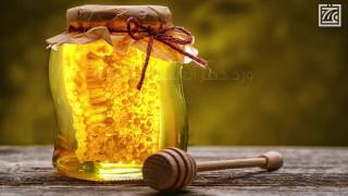 عسل النحل - صحتك حياتك