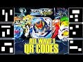 ALL TURBO QR CODES  WAVE 1 BEYBLADE BURST APP CYPRUS COLLAB