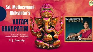 Vatapi Ganapatim | Muthuswami Dhikshitar | S. J. Jananiy |Carnatic Classical Instrumental - Keyboard
