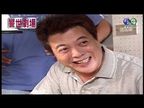【警世劇場 台灣靈異事件HD】鬼門開心驚驚 (上)