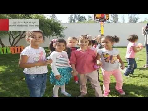 Canadian International School Libya المدرسة الكندية العالمية ليبيا