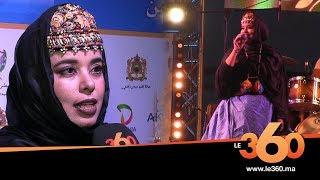 Le360.ma • فنانة صحراوية: هدفي إبراز الثقافة الحسانية وليس إظهار مفاتني الحساسة