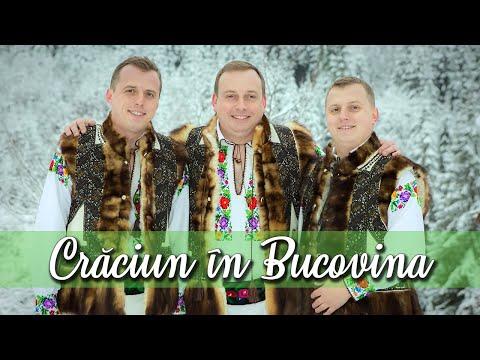 Fraţii Reuţ - Crăciun în Bucovina, Colinde