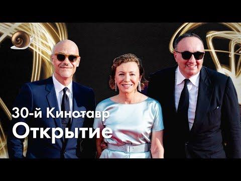 Как открылся 30-й «Кинотавр»: связанный Петров, Познер об американцах и «Одесса» Тодоровского