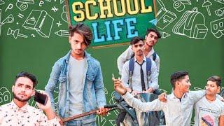 School Life || Model Boys || Sahil Tiger Arbaaz Sonu