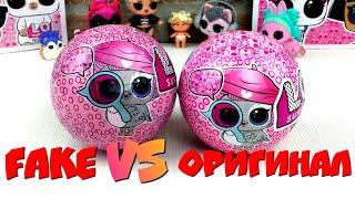 Что лучше Оригинал или Подделка??? LOL Pets 4 серия