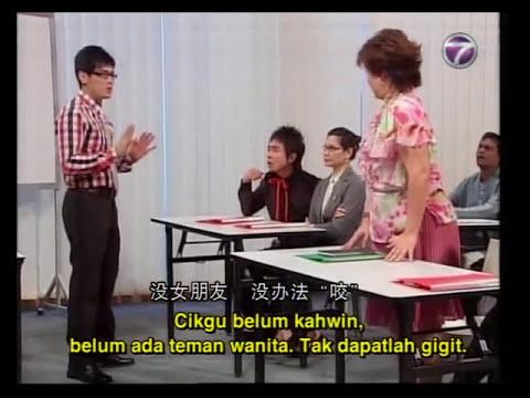 你好MR SIAO 第一集 Mr. Siao's Mandarin Class Season 1 Episode 1