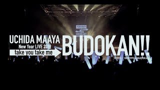 内田真礼「New Year LIVE 2019『take you take me BUDOKAN!!』」 Blu-ray&DVD ダイジェストPV