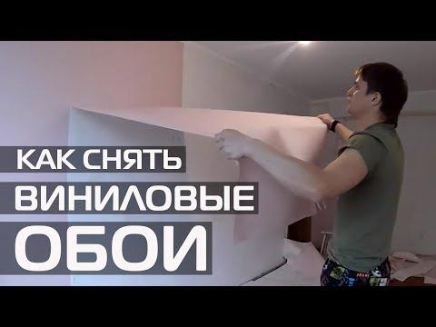 SilkPlasterby Жидкие обои купить в Минске цены
