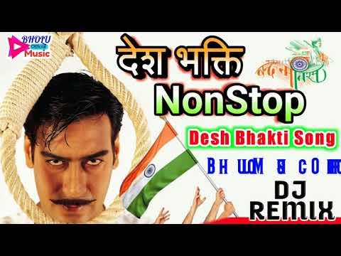 NonStop DeshBhakti Dj Song Remix SuperHit Bass 2018