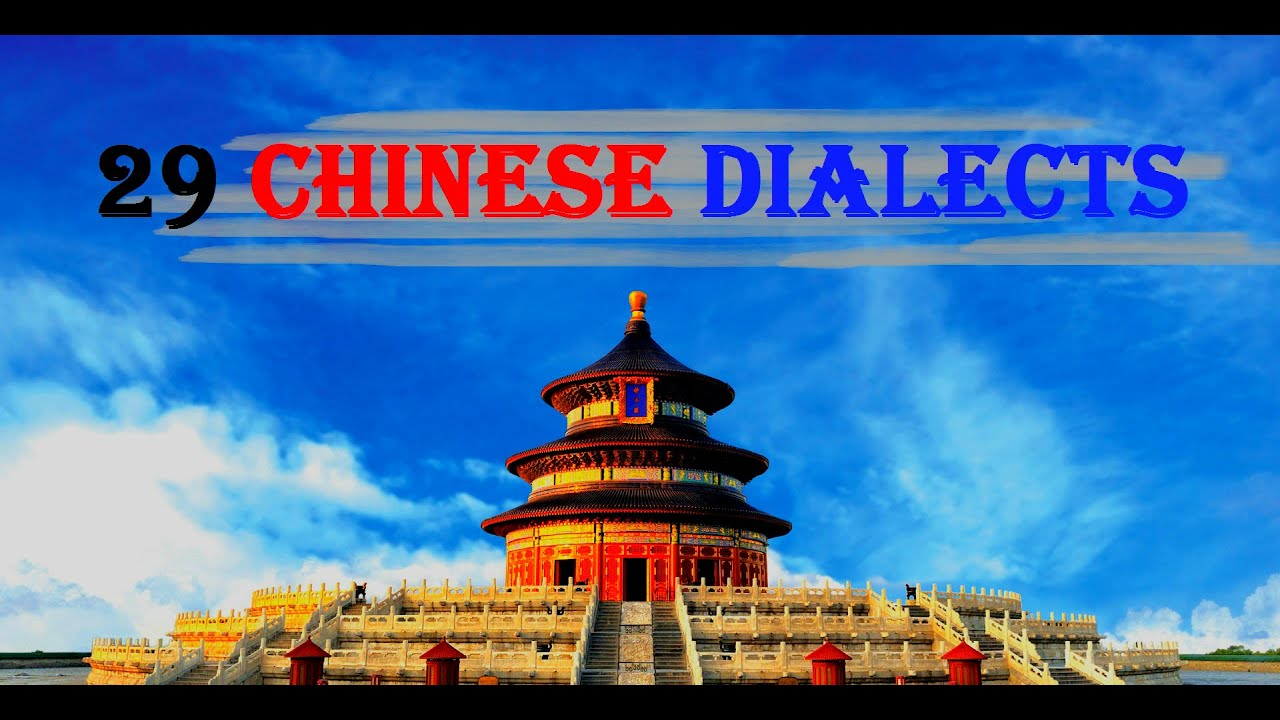 29 Chinese dialects | 29 диалектов Китайского языка | 中国29方言