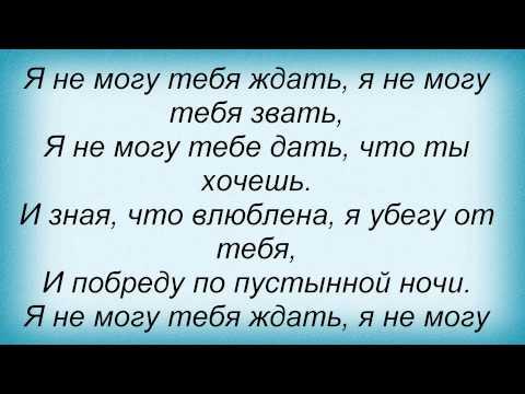Клип Вирус - Я Не Могу