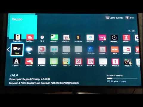 Как настроить SMART ZALA на телевизоре SAMSUNG