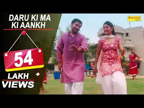 Daru Ki Maa Ki Aankh | Sapna Chaudhary & Vickky Kajla | Raju Punjabi | Haryanvi Bhole Bhajan
